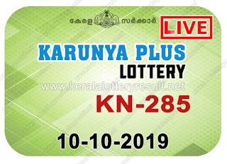 "KeralaLotteryResult.net, ""kerala lottery result 17 10 2019 karunya plus kn 286"", karunya plus today result : 17-10-2019 karunya plus lottery kn-286, kerala lottery result 17-10-2019, karunya plus lottery results, kerala lottery result today karunya plus, karunya plus lottery result, kerala lottery result karunya plus today, kerala lottery karunya plus today result, karunya plus kerala lottery result, karunya plus lottery kn.286 results 17-10-2019, karunya plus lottery kn 286, live karunya plus lottery kn-286, karunya plus lottery, kerala lottery today result karunya plus, karunya plus lottery (kn-286) 17/10/2019, today karunya plus lottery result, karunya plus lottery today result, karunya plus lottery results today, today kerala lottery result karunya plus, kerala lottery results today karunya plus 17 10 19, karunya plus lottery today, today lottery result karunya plus 17-10-19, karunya plus lottery result today 17.10.2019, kerala lottery result live, kerala lottery bumper result, kerala lottery result yesterday, kerala lottery result today, kerala online lottery results, kerala lottery draw, kerala lottery results, kerala state lottery today, kerala lottare, kerala lottery result, lottery today, kerala lottery today draw result, kerala lottery online purchase, kerala lottery, kl result,  yesterday lottery results, lotteries results, keralalotteries, kerala lottery, keralalotteryresult, kerala lottery result, kerala lottery result live, kerala lottery today, kerala lottery result today, kerala lottery results today, today kerala lottery result, kerala lottery ticket pictures, kerala samsthana bhagyakuri                             ----"
