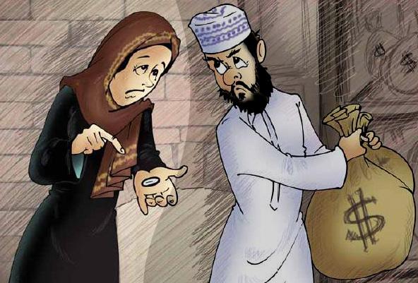 Inilah Kerugian Orang Yang Kikir Atau Pelit 7mutiara Islam