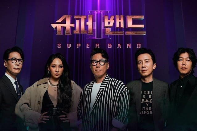 Super Band 2 se estrena el 21 de junio con CL, Yoo Hee Yeol, Lee Sang, Yoon Jong Shin y Yoon Sang como jueces