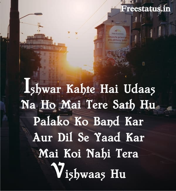 Good-Morning-Shayari-In-Hindi-Word