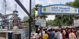 बिहार के बरौनी रिफाइनरी में 'ब्लास्ट', 17 कर्मी जख्मी, मौत की अफवाह के बाद हंगामा