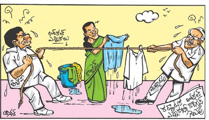 Sridhar cartoon on ntr