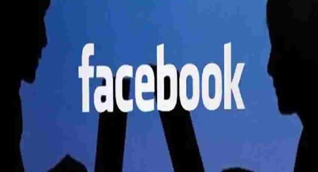 FB में लड़की के नाम फेक एकाउंट बना युवक ने वृद्ध से की अश्लील चैट, फेक FIR दिखा ऐंठे 4 लाख