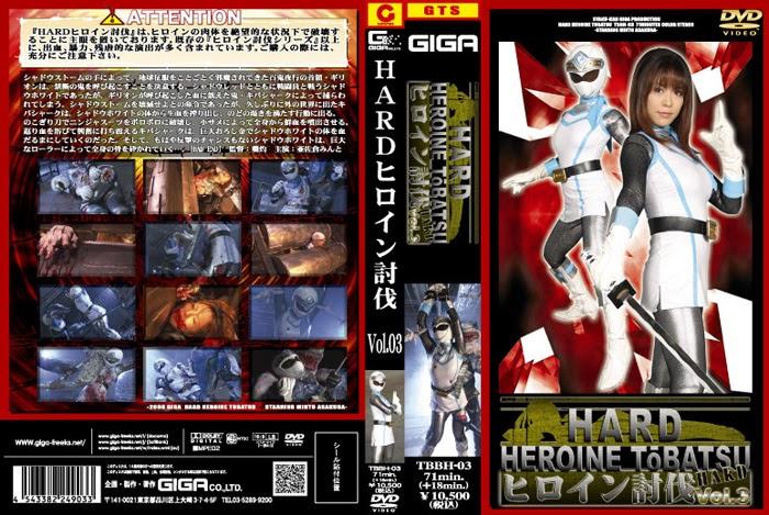 TBBH-03 Onerous Heroine Suppression 03
