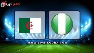 yalla koora | مشاهدة مباراة الجزائر ونيجيريا بث مباشر يلا شوت 14-07-2019 في كأس الأمم الأفريقية