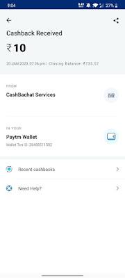 Earn 10 RS Free Paytm Cash  | Earn Money Script Paytm casht
