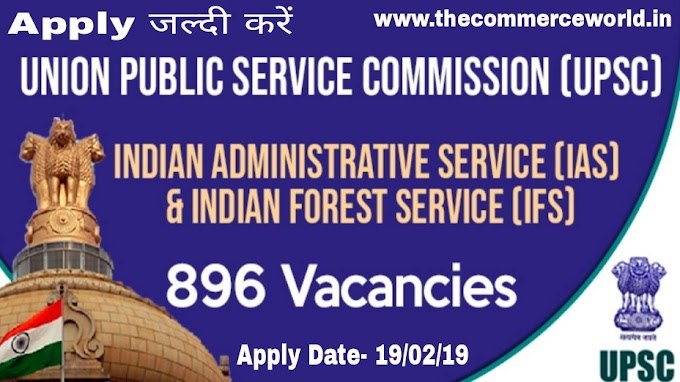 UPSC IAS & IFS Preliminary Recruitment Online Form 2019