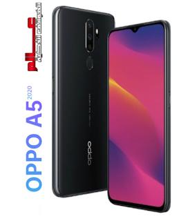 مواصفات و مميزات هاتف أوبو Oppo A5 2020 مواصفات جوال أوبو أي5 Oppo A5 2020  الإصدارات: CPH1931, CPH1959, CPH1933, CPH1935 عــــالم الهــواتف الذكيـــة مواصفات و سعر موبايل  أوبو Oppo A5 2020 - هاتف/جوال/تليفون أوبو Oppo A5 2020