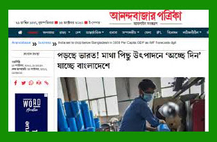 Bangladesh is praised in the Indian media