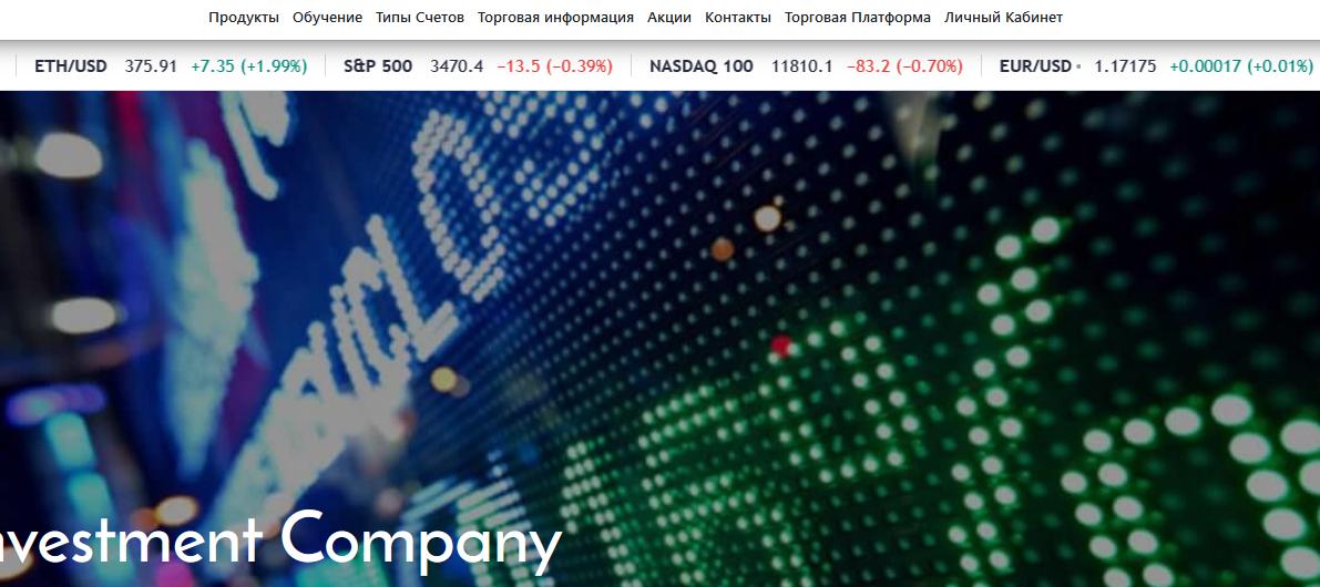 Мошеннический сайт ru.ji.company – Отзывы, развод. J.Investment Company мошенники