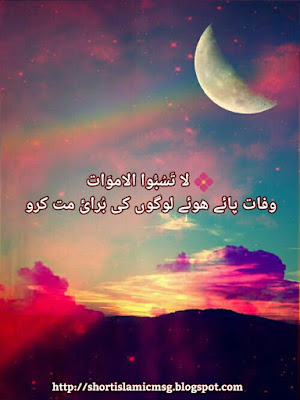 hadith (5)