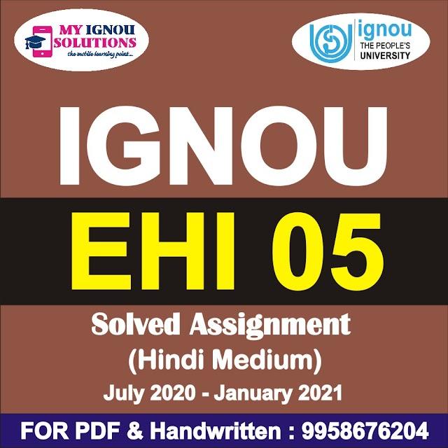 EHI 05 Solved Assignment 2020-21 in Hindi Medium
