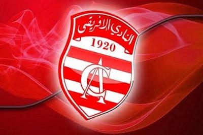 الافريقي التونسي يعود للتدريبات الاسبوع المقبل