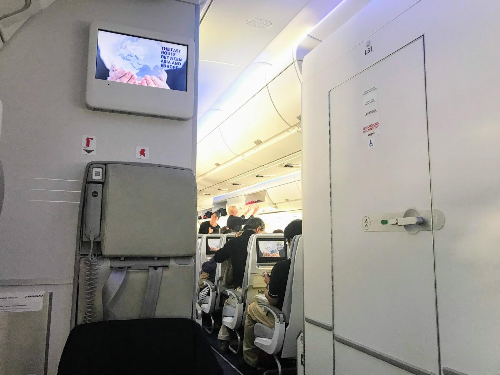 FINAIR A350-900 interior 2
