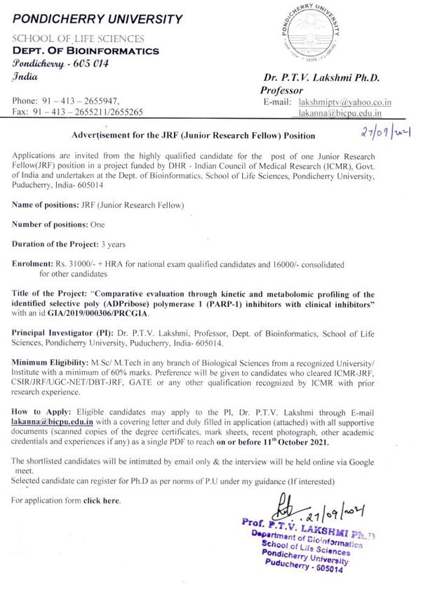 Pondicherry University Bioinformatics JRF Vacancy