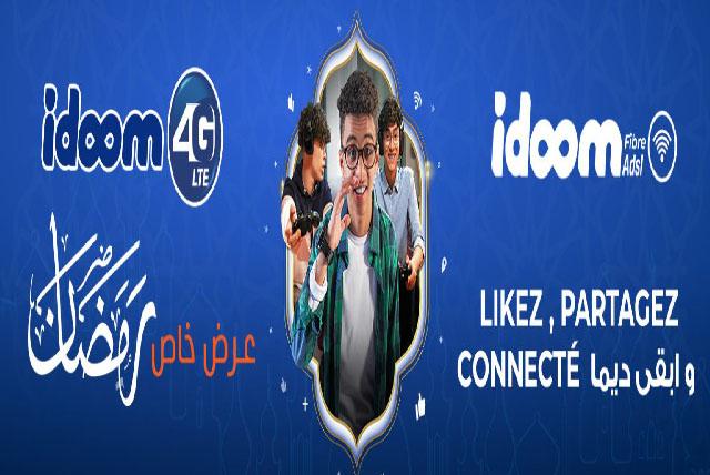 عروض إتصالات الجزائر الجديدة لشهر رمضان الفضيل