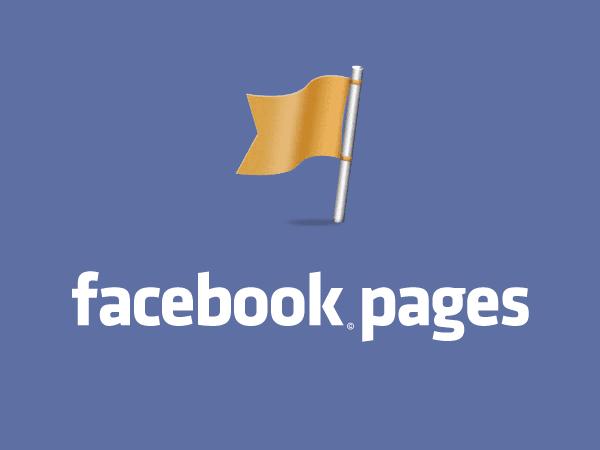 صفحة,فيسبوك,اقتراح,صفحات,بالصور