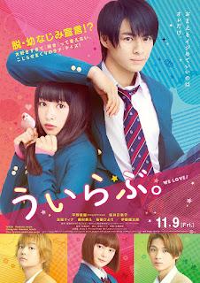Guia Shoujo/Josei doramas e filmes - Outono 2018