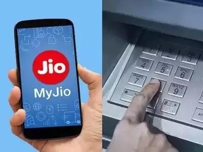 Jio ATM