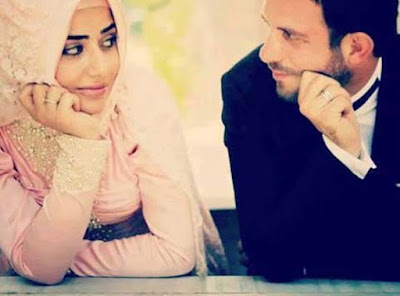 Cute Muslim Couple DP For Whatsapp