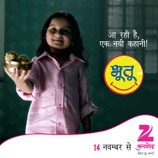 'Bhootu' Serial On Zee Anmol Wiki Plot,Promo,Cast ,Title Song,Timing,Pics