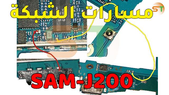 حل مشكل الشبكة Samsung J2
