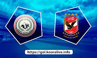مشاهدة مباراة الاهلي ضد طلائع الجيش 28--2021 بث مباشر في الدوري المصري