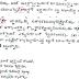 தெலுங்கு யுனிக்கோடில் ழ & ற - விவாதம்