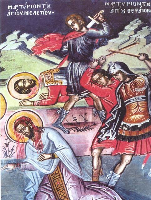 Άγιος Μελέτιος ο στρατηλάτης και οι συν αυτώ Μάρτυρες
