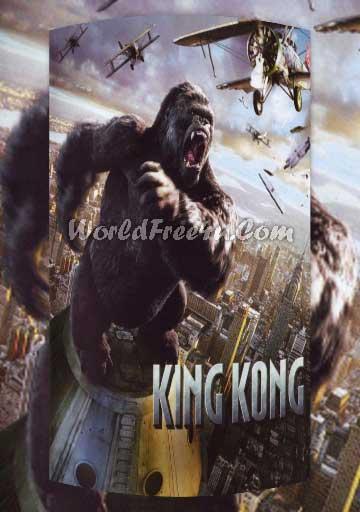 King kong 2: skull island latest hollywood movie 2017 in hindi.