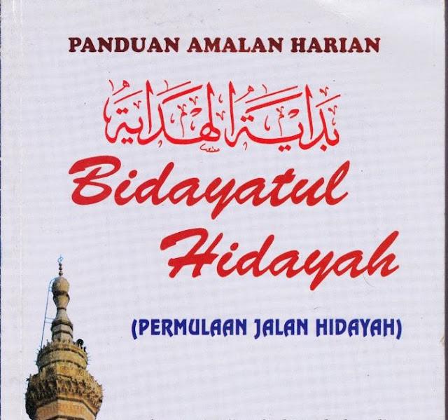 Terjemah Bidayatul Hidayah Al Ghazali