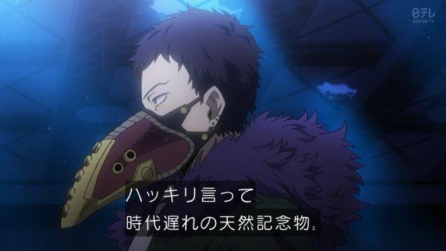 Boku no Hero Academia Season 4 - Episode 2