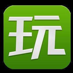 تحميل تطبيق الماركت الصيني Muzhiwan معرب للاندرويد