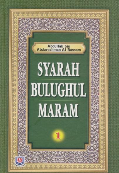 download pdf terjemah syarah bulughul maram