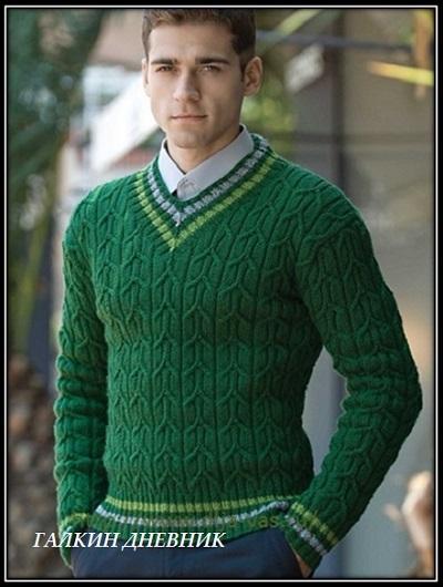 mujskoi pulover spicami (2)
