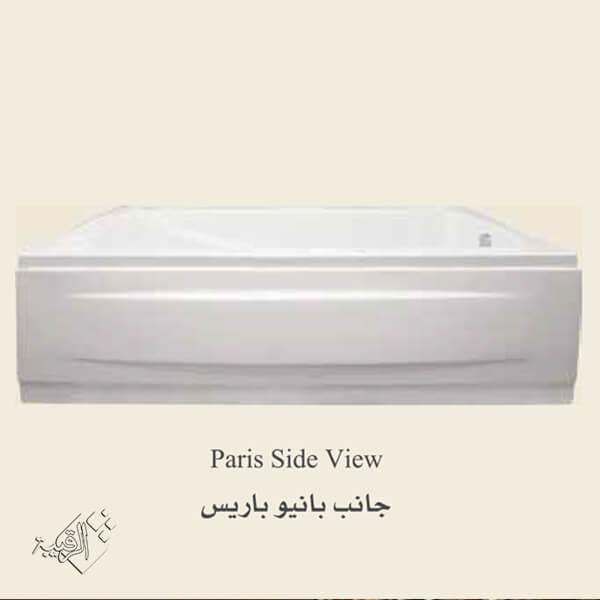بانيو الطيب موديل باريس 70×170 أبيض بدون الجانب