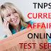 TNPSC Current Affairs Online Test - AUGUST 2021 - 04