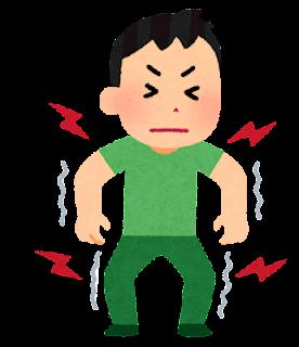 肩や腰の筋肉痛に悩んでいる人