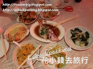 西貢吃海鮮套餐