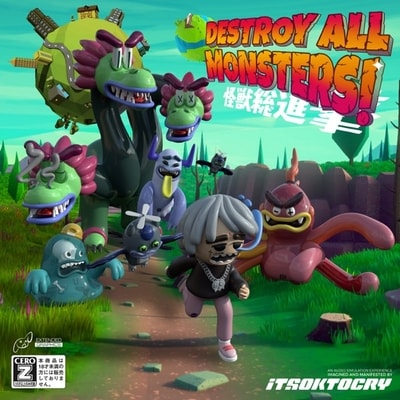 Itsoktocry - Destroy All Monsters (2019) - Album Download, Itunes Cover, Official Cover, Album CD Cover Art, Tracklist, 320KBPS, Zip album