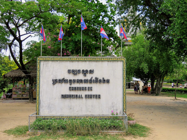 Entrance to Choeung Ek Killing Fields in Cambodia