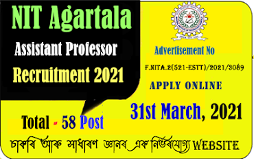 NIT Agartala Assistant Professor Recruitment 2021
