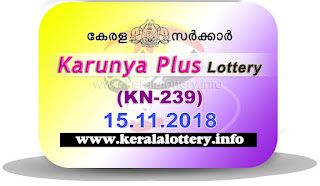"KeralaLottery.info, ""kerala lottery result 15 11 2018 karunya plus kn 239"", karunya plus today result : 15-11-2018 karunya plus lottery kn-239, kerala lottery result 15-11-2018, karunya plus lottery results, kerala lottery result today karunya plus, karunya plus lottery result, kerala lottery result karunya plus today, kerala lottery karunya plus today result, karunya plus kerala lottery result, karunya plus lottery kn.239 results 15-11-2018, karunya plus lottery kn 239, live karunya plus lottery kn-239, karunya plus lottery, kerala lottery today result karunya plus, karunya plus lottery (kn-239) 15/11/2018, today karunya plus lottery result, karunya plus lottery today result, karunya plus lottery results today, today kerala lottery result karunya plus, kerala lottery results today karunya plus 15 11 18, karunya plus lottery today, today lottery result karunya plus 15-11-18, karunya plus lottery result today 15.11.2018, kerala lottery result live, kerala lottery bumper result, kerala lottery result yesterday, kerala lottery result today, kerala online lottery results, kerala lottery draw, kerala lottery results, kerala state lottery today, kerala lottare, kerala lottery result, lottery today, kerala lottery today draw result, kerala lottery online purchase, kerala lottery, kl result,  yesterday lottery results, lotteries results, keralalotteries, kerala lottery, keralalotteryresult, kerala lottery result, kerala lottery result live, kerala lottery today, kerala lottery result today, kerala lottery results today, today kerala lottery result, kerala lottery ticket pictures, kerala samsthana bhagyakuri"