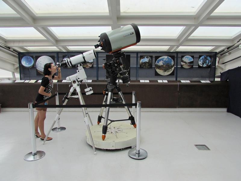 Planetário de BH