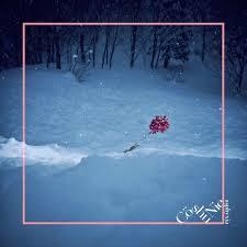 "Cö shu Nie - asphyxia ""Tokyo Ghoul: Re"" Opening (Lyrics + Terjemah) album art"
