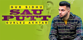 Sau Putt Lyrics By Gur Sidhu