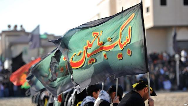 """hukum perayaan """"hari husein"""""""