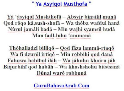 Bacaan Lengkap Lirik Lagu Ya Asyiqol Musthofa