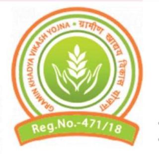 Assam Gramin Food Development Yojona Recruitment