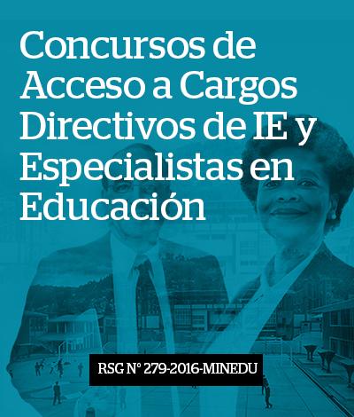 Resultados prueba nica nacional concurso docente y for Concurso de docentes 2016
